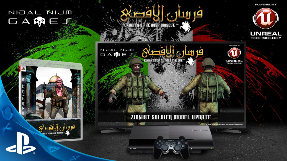 14-_Fursan_al-Aqsa_Updated_Models_PS3_Ga