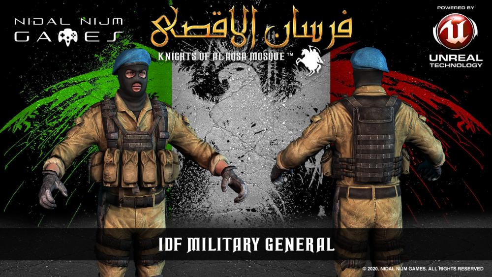 IDF_MILITARY_GENERAL.png