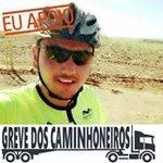 Adilson Rosário